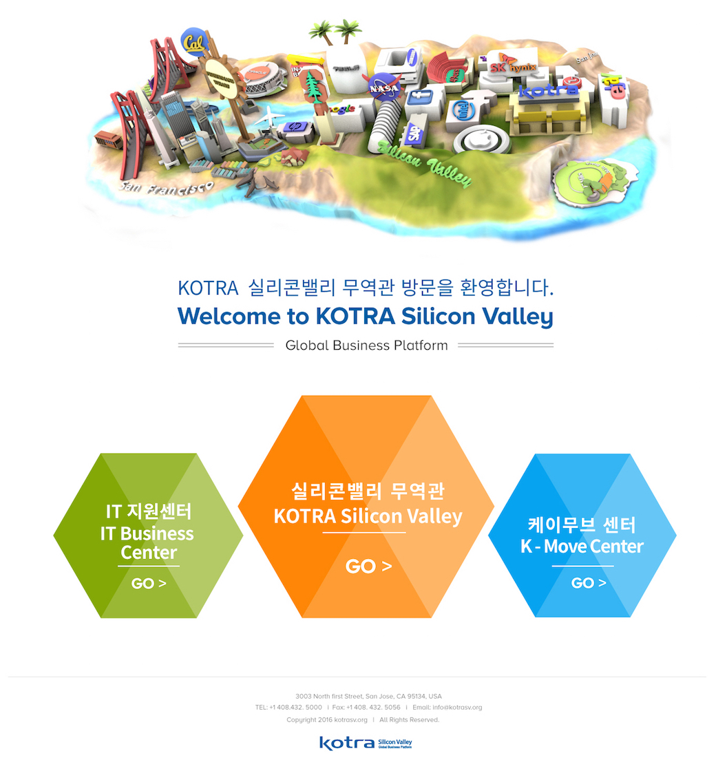 Kotra Silicon Valley It Support Center Korean It Support Center