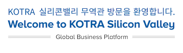 M Kotra Silicon Valley It Support Center